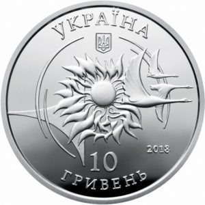 UKRAINE 10 Hryven 2018 - 100th Ann Marina