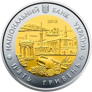 world coins collection ukraine crimea krim bimetal