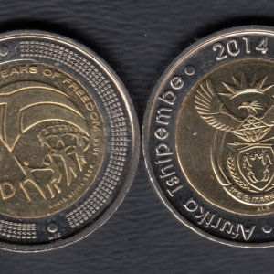 SOUTH AFRICA 5 Rand 2014 bimetal 20th Ann end of Apartheid